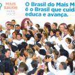 presidente-dilma-na-cerimonia-de-anuncio-da-prorrogacao-da-permanencia-dos-medicos-jose-cruzagencia-brasil
