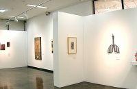 mostra-com-mais-de-70-obras-de-36-artistas-contempla-curso-formado-ha-quase-meio-seculo-e-sua-atual-configuracao-voltada-para-linguagens-contemporaneas-fernando-priamo