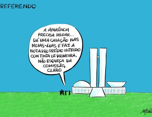 charge-quinta-3010
