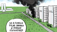 charge-2505-quinta